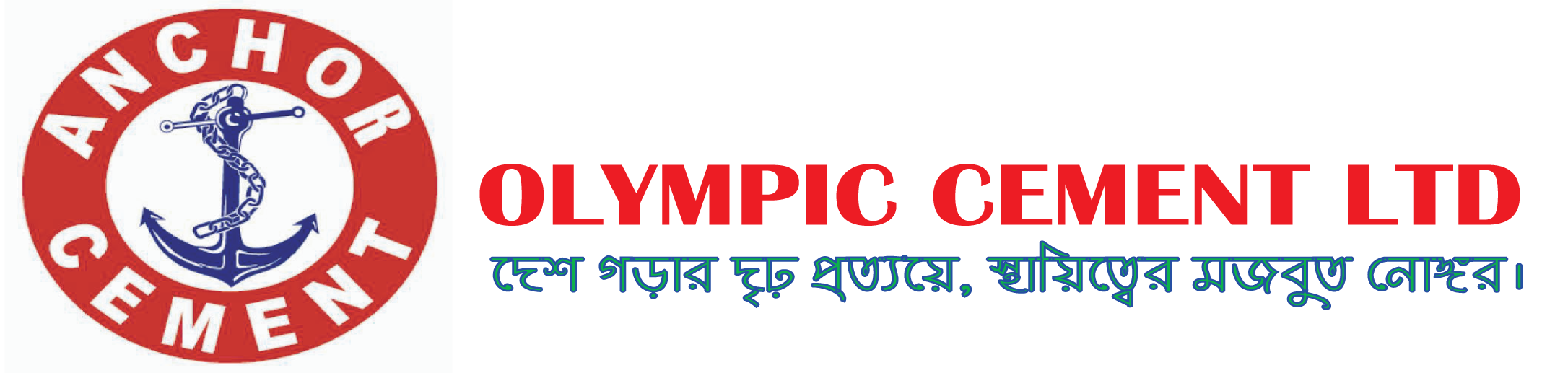Olympic cement Limited
